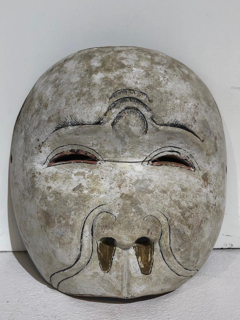 Indonesian Balinese Carved Mask