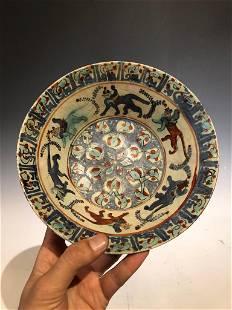 Antique Middle Eastern Ceramic Bowl