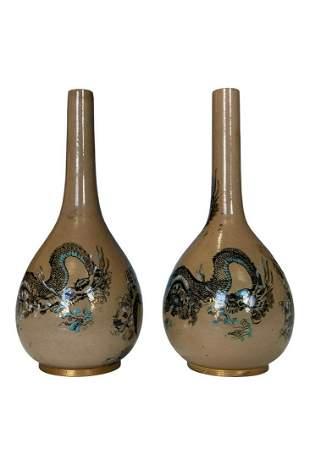 Pair of Mini Royal Doulton Porcelain Vases