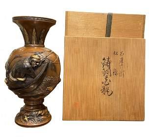 A Japanese Mixed Metal Vase & Box