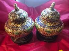VTG  Pair Cloisonne Raised Gold Ginger Jar