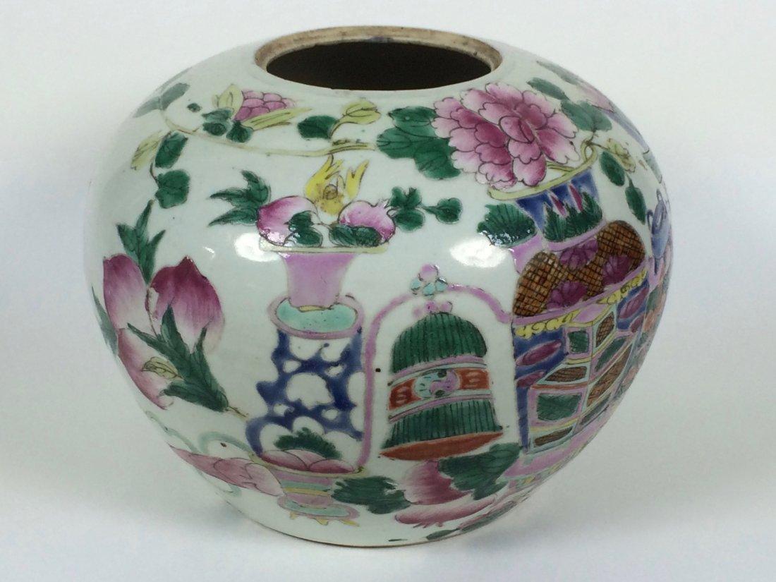 Famille Rose Porcelain Jar