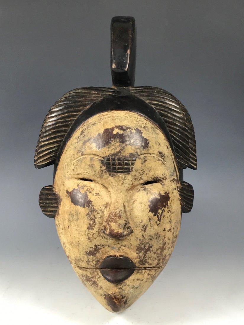 Ogoni Mask