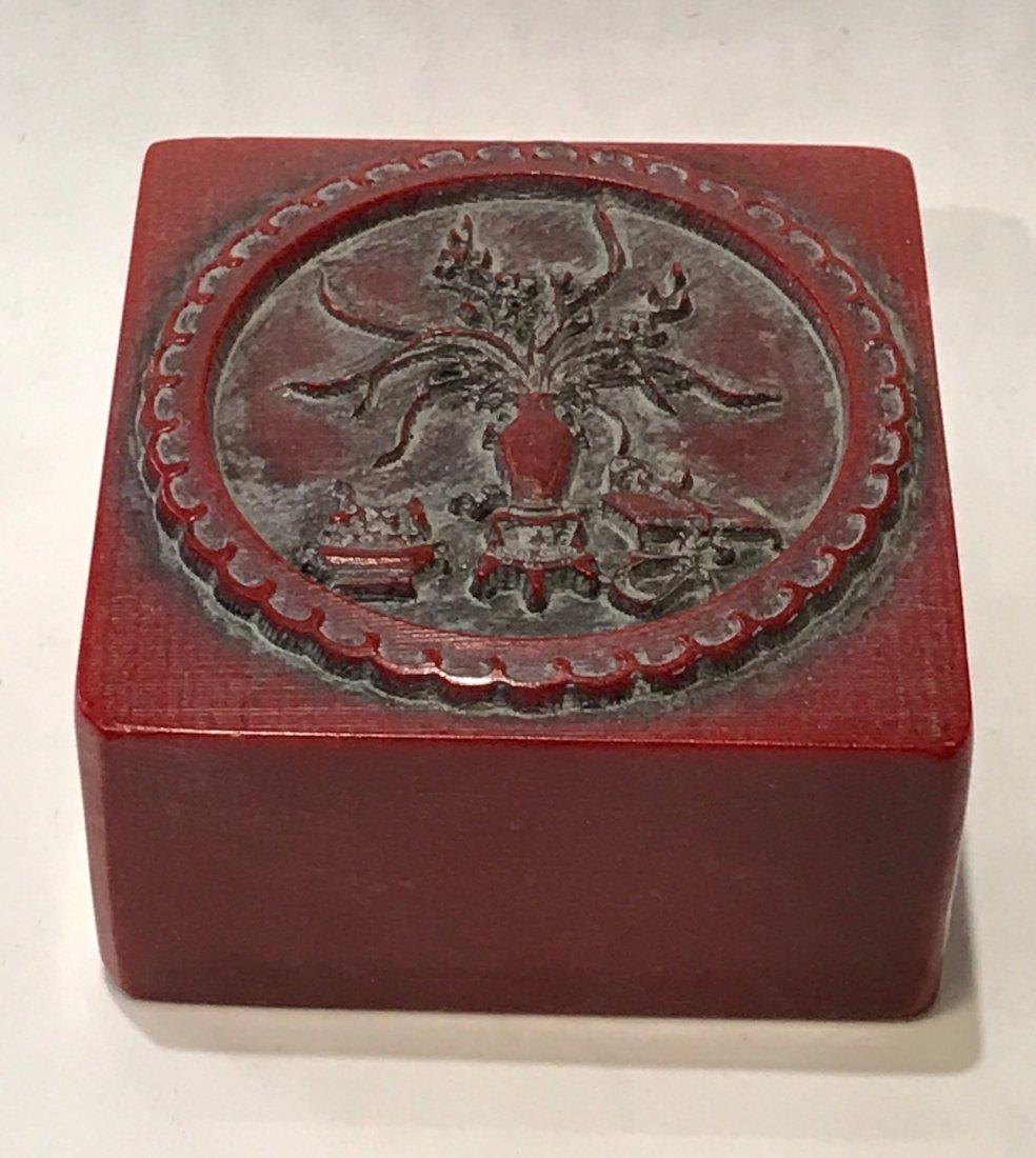 Chinese Red Soapstone Seal or Stamp