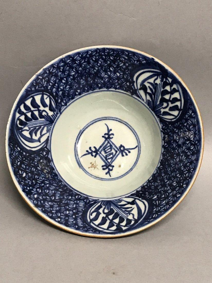 Porcelain Blue and White Bowl