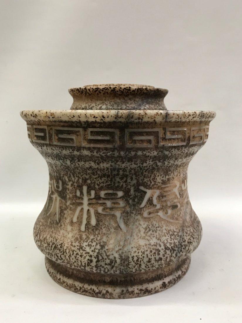 Carved Soapstone Incense Burner