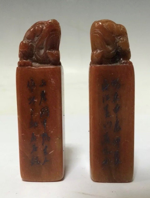 Pair of Carved Yellow Soapstone Seal or Stamp