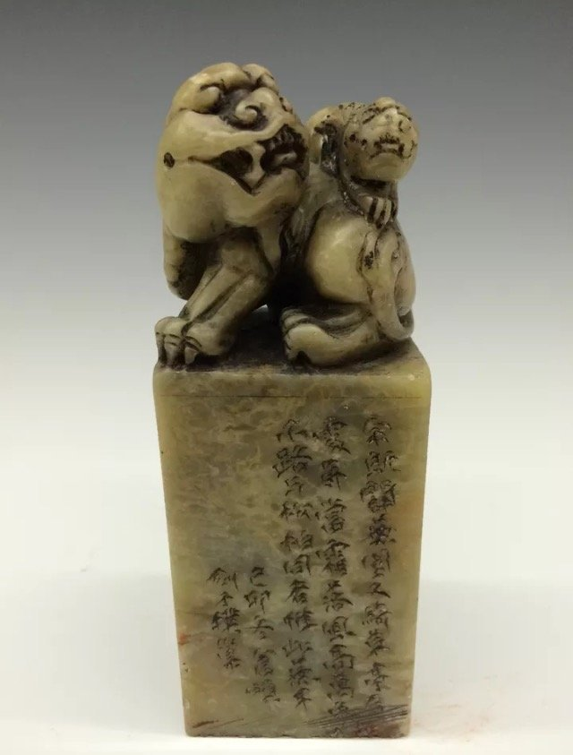 Chinese Green Soapstone Seal or Stamp