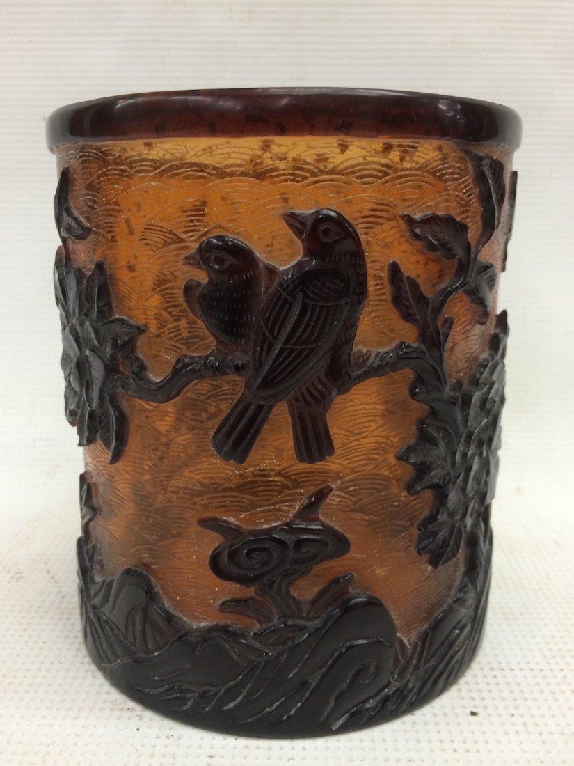 Chinese Overlay Peking Glass Brushpot