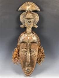 Bakota Reliquary Guardian Mask