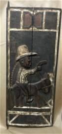 African Art Baule Door