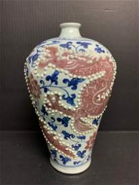 Chinese Porcelain Blue White and Copper Red Vase