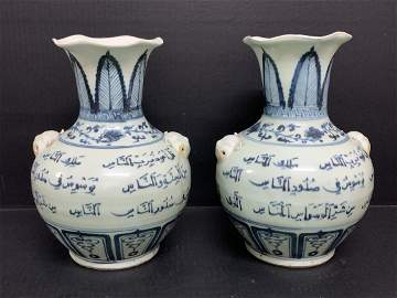 Pair of Chinese Porcelain Blue and White Vase