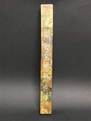 Chinese Art Carved Jade Scroll Weights