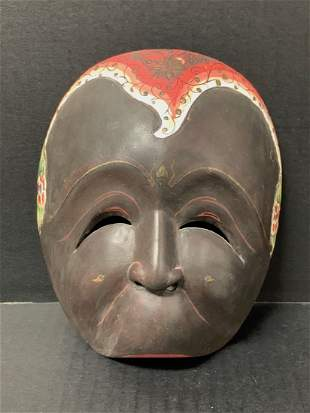 Antique Indonesian Wooden Topeng Mask