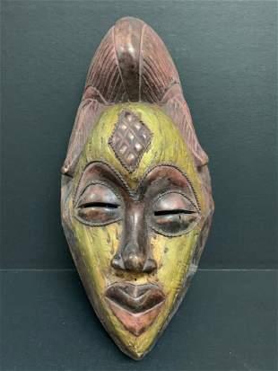 African Tribal Art Tikar Mask