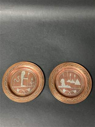 Antique Islamic Copper and Silver Inlay Plate 2Pcs.
