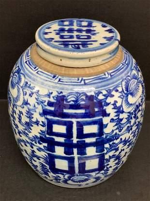 Antique Chinese Art Blue and White Porcelain Vase