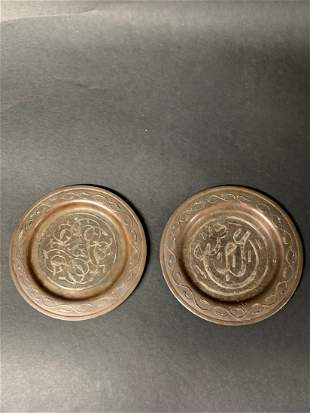 Antique Islamic Copper and Silver Inlay Plate 2 Pcs.