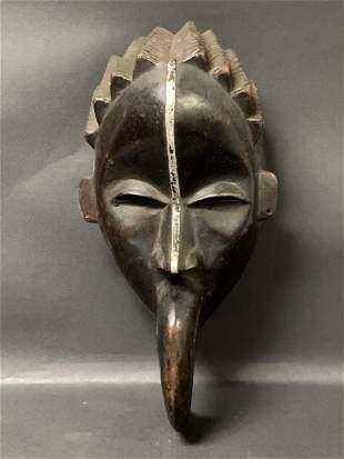 African Art Dan Beak Mask
