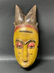 Guru Mask