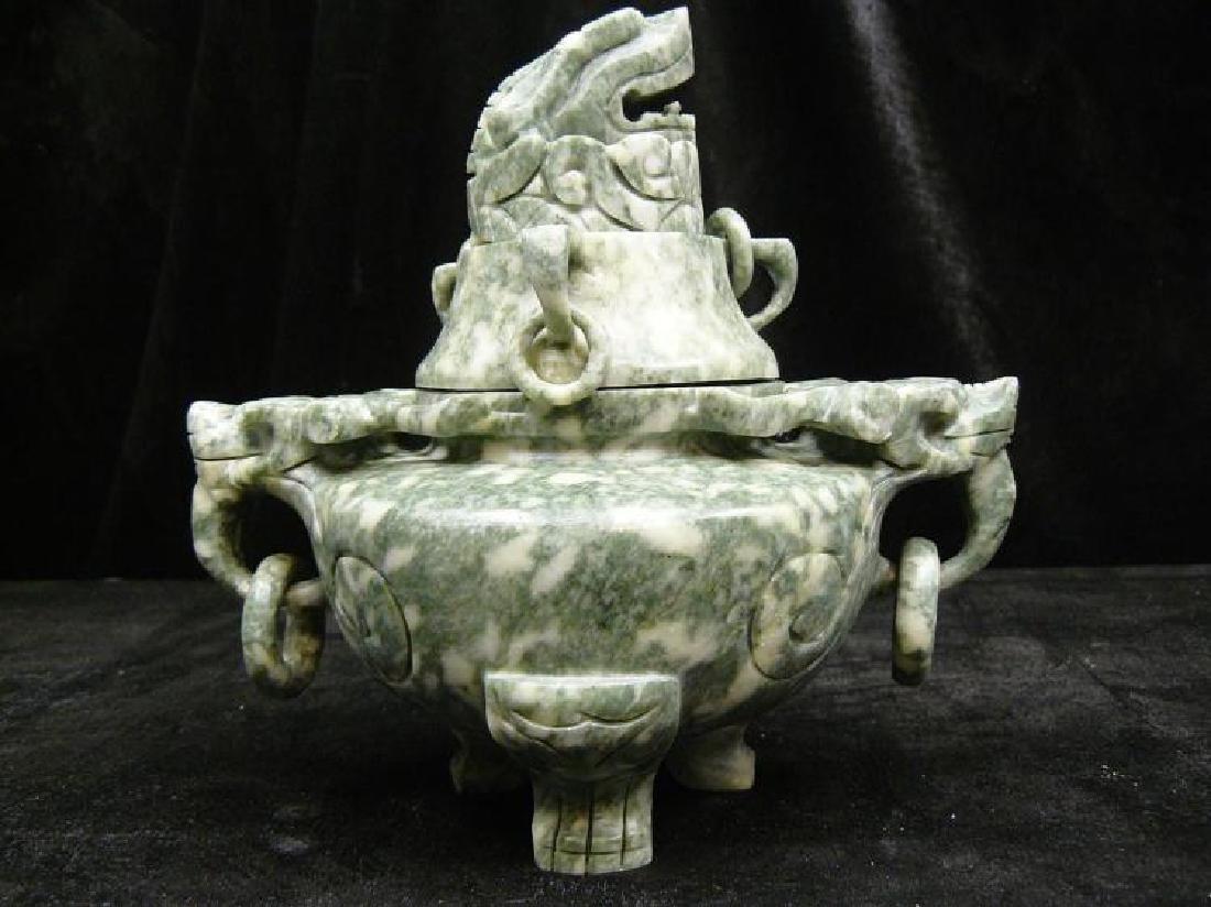 Hand Carved Chinese Jade Urn Incense Burner - 2