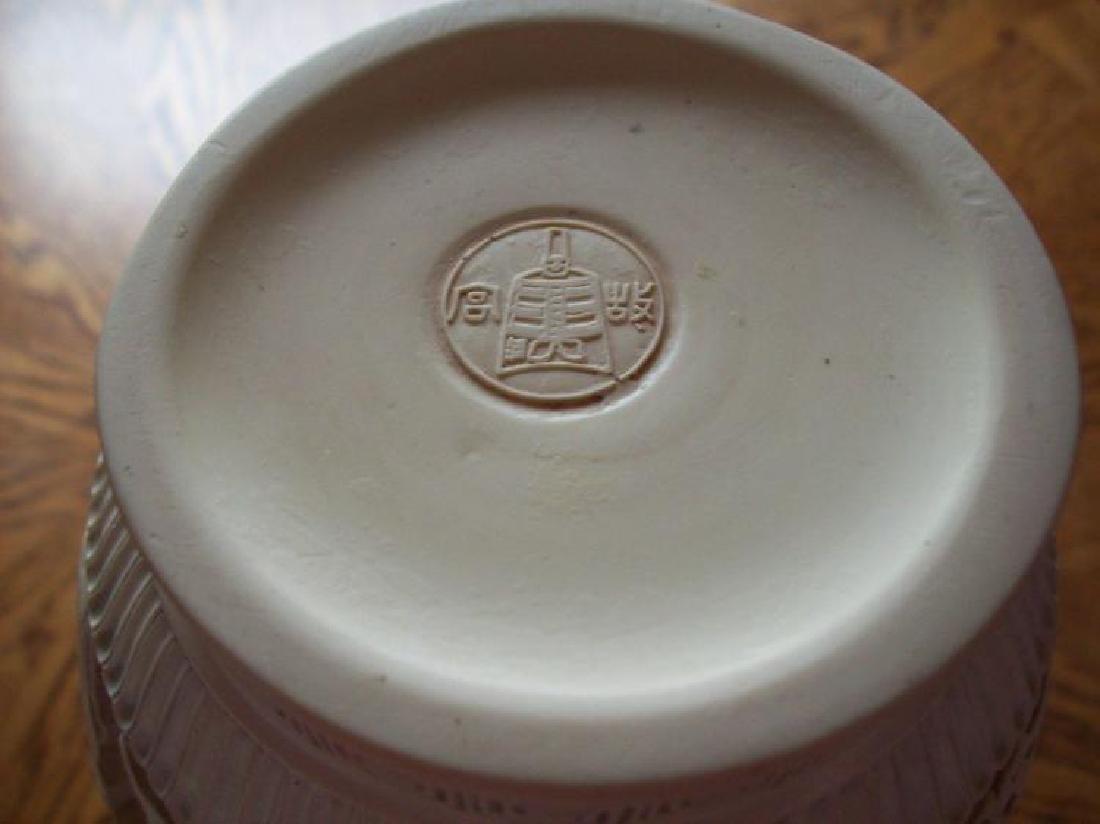 Hand Carved Ornate Hallmarked Chinese Cinnabar Vase - 10