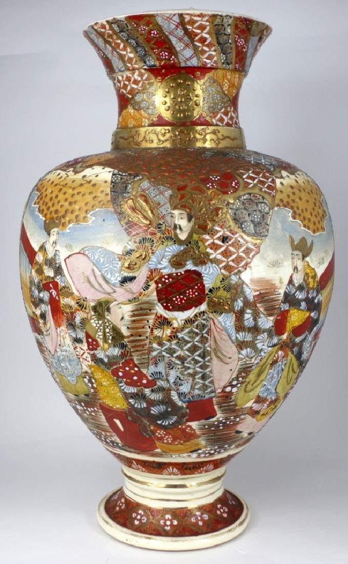 Large Japanese Satsuma Porcelain Vase
