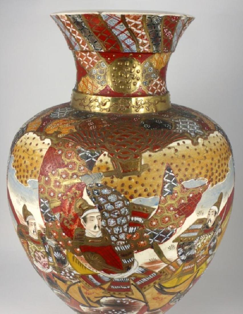 Large Japanese Satsuma Porcelain Vase - 2