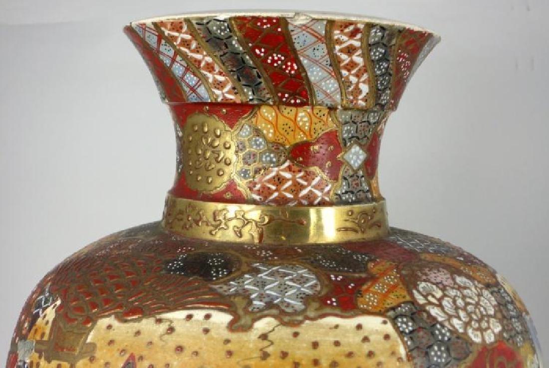 Large Japanese Satsuma Porcelain Vase - 3