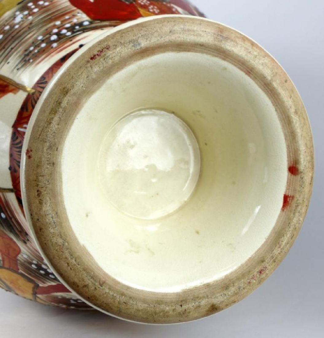 Large Japanese Satsuma Porcelain Vase - 4