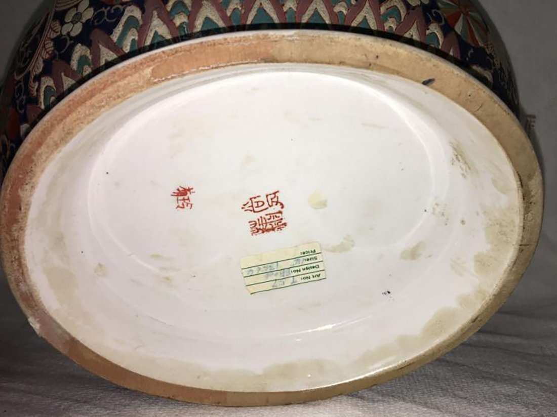 Hand Painted Ceramic Tureen W/ Matching Under Plate - 7