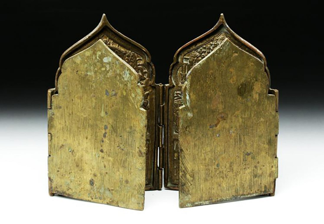 Fine Russian Brass 4 Panel Traveling Icon - 2