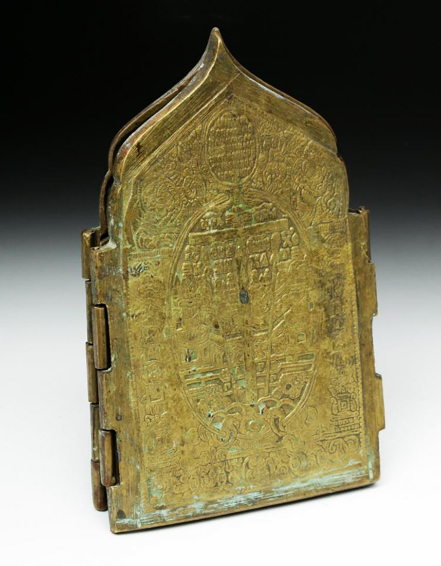 Fine Russian Brass 4 Panel Traveling Icon - 3