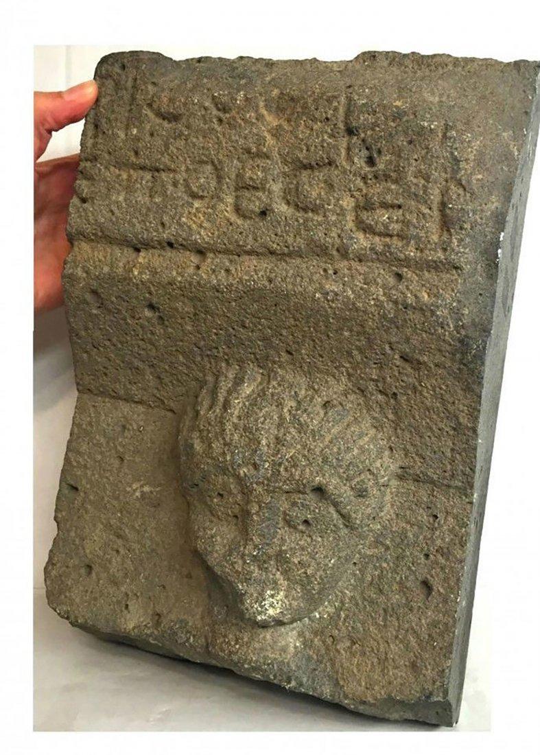 Ancient Roman Basalt Stone Panel 100-300 AD - 4