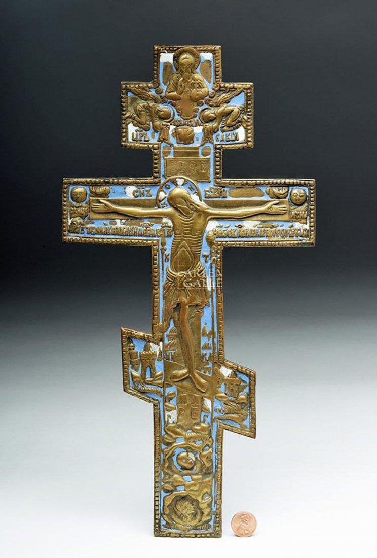 18th / 19th C. Russian Bronze Three-Bar Cross