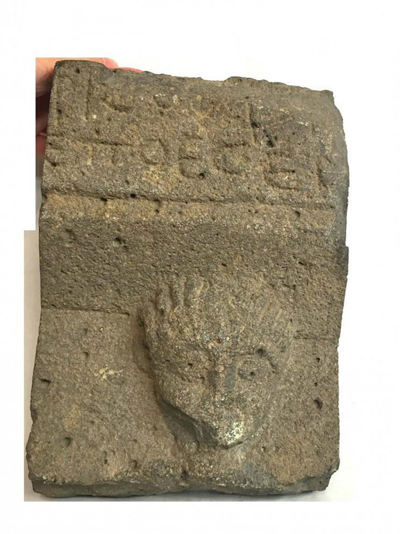 Large Ancient Roman Basalt Stone Panel