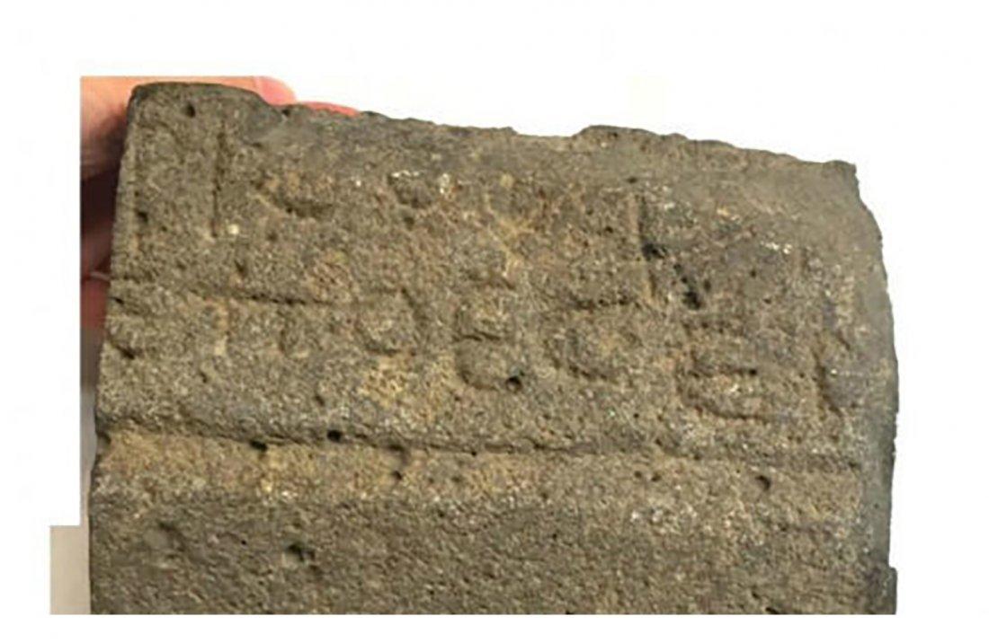 Large Ancient Roman Basalt Stone Panel - 2