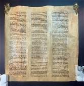 Torah Scroll Fragment of Genesis Creation Story