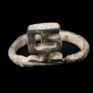 Ancient Roman Bronze Ring Key, 1st-4th c. A.D.