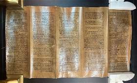 Antique Torah Scroll Fragment of Genesis Creation Story