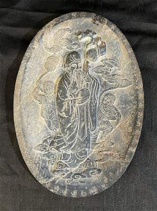 Chinese Signed Hand-Carved High-Relief Jade Stone Oval