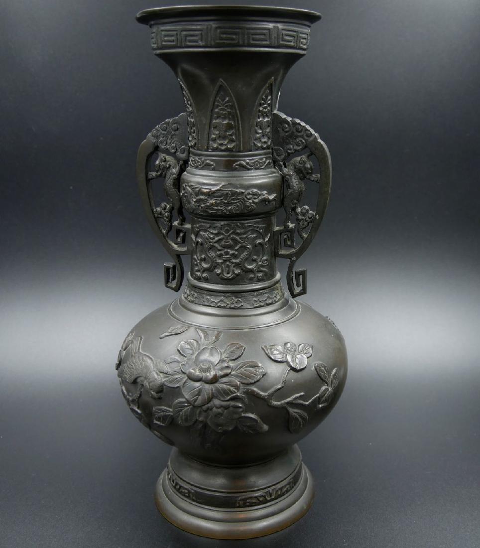 Vase en bronze de forme balustre à col évasé la panse à