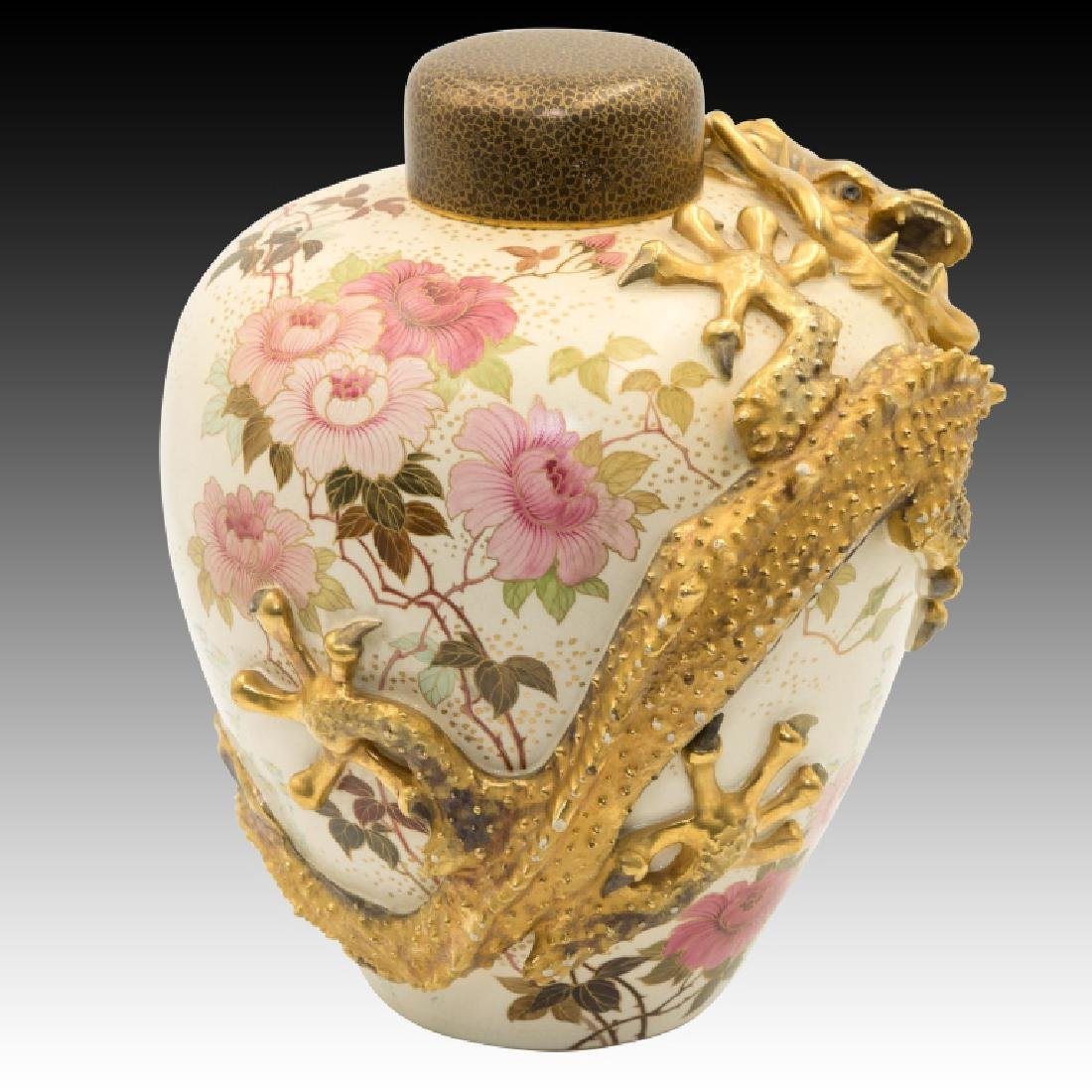 Doulton Burslem Golden Dragon Ginger Jar with Lid