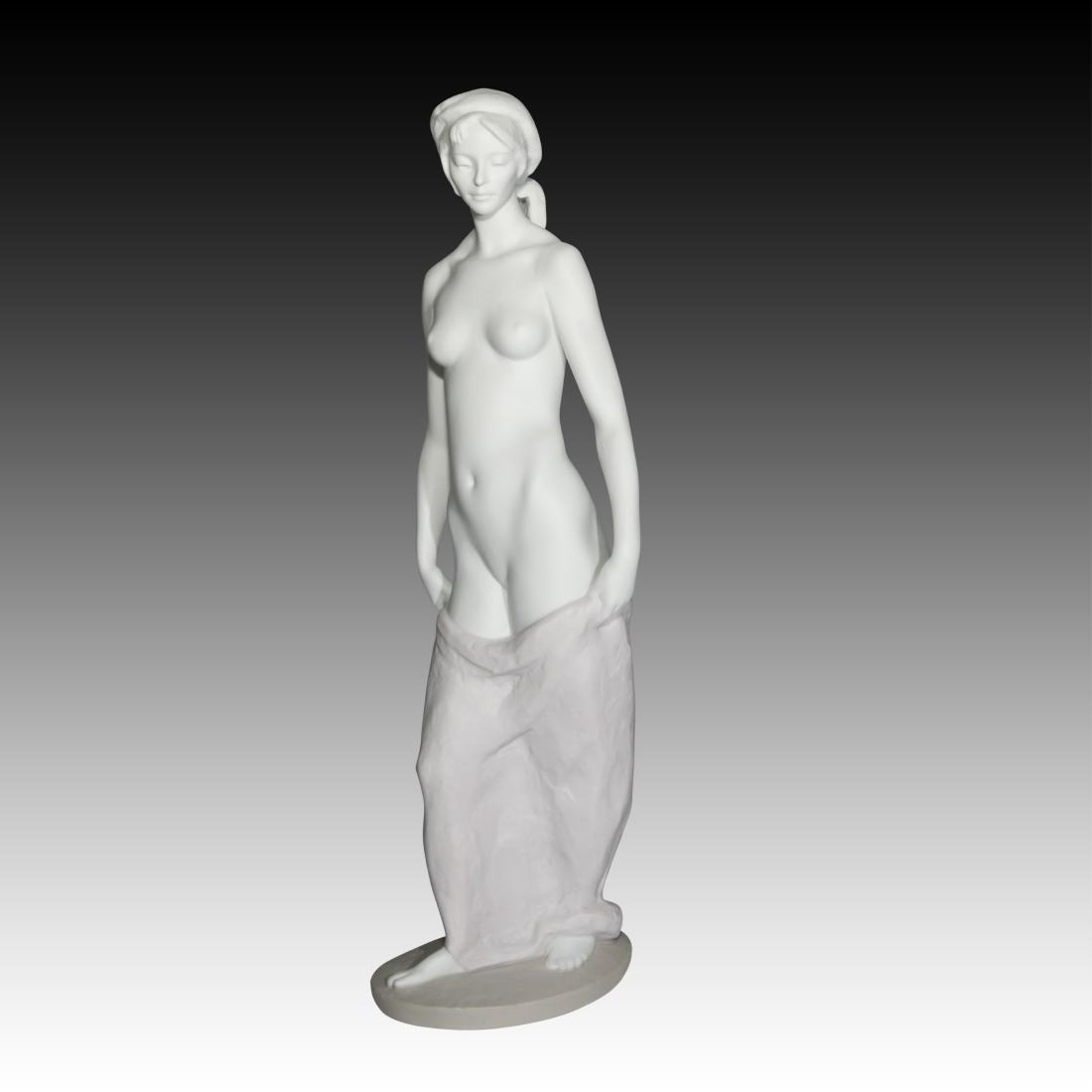 """Lladro """"Demureness"""" Figurine 3020 Ltd Ed 300"""