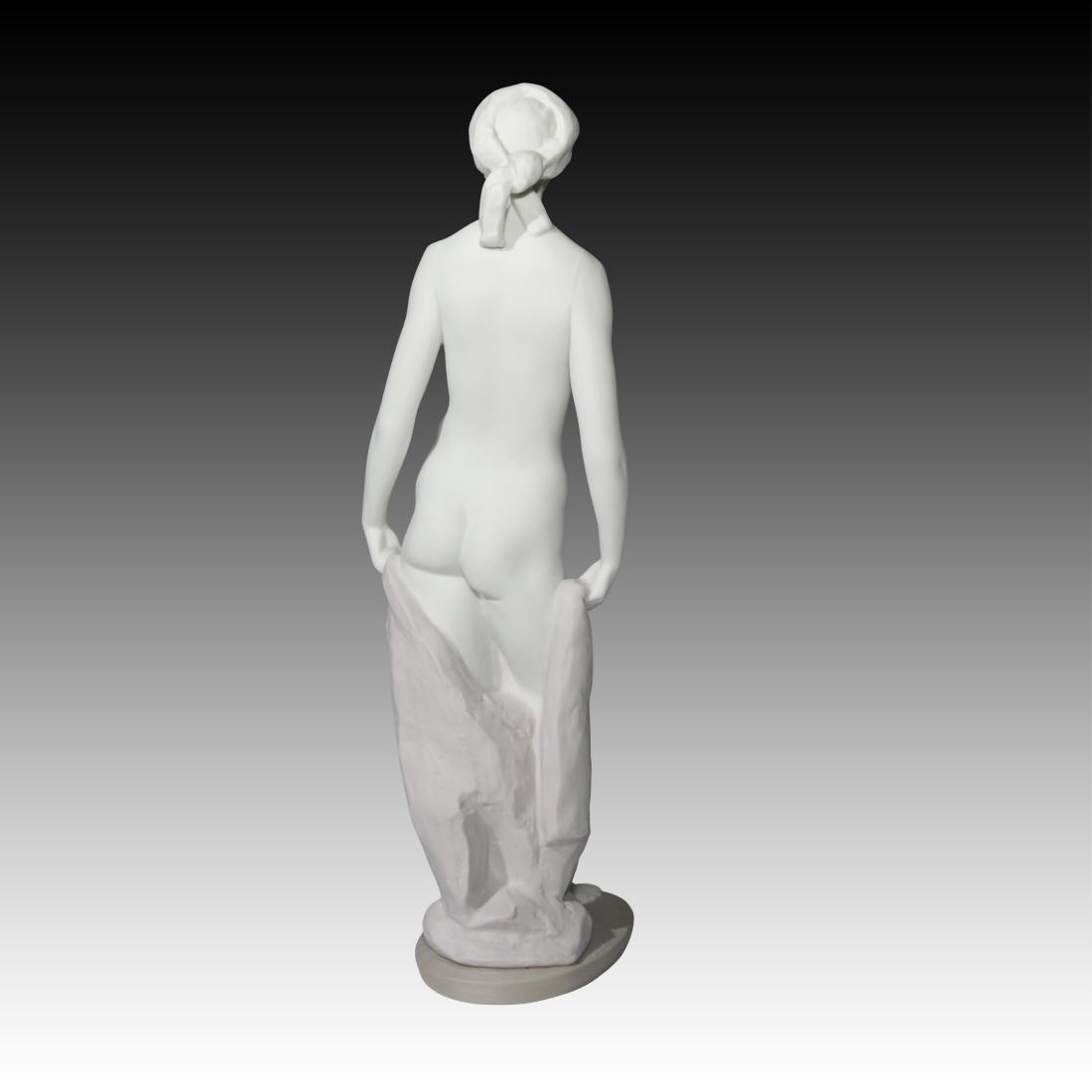 """Lladro """"Demureness"""" Figurine 3020 Ltd Ed 300 - 2"""