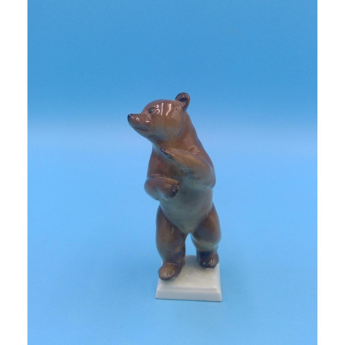 HUTSCHENREUTHER GERMAN PORCELAIN BEAR FIGURINE - 2