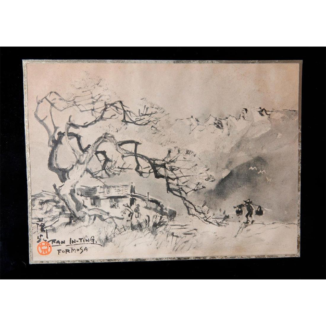 TAIWANESE INK WASH WATERCOLOR -FORMOSA, BY RAN IN-TING, - 2