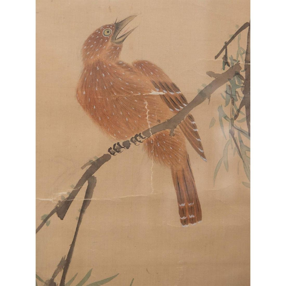 CHINESE WATERCOLOR ON SILK PAINTING - 3