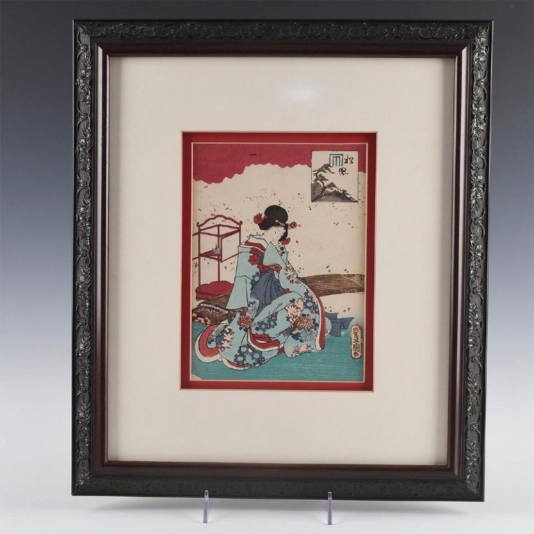 GROUP OF 4 MEIJI RED JAPANESE PRINTS, UTAGAWA KUNISADA - 4